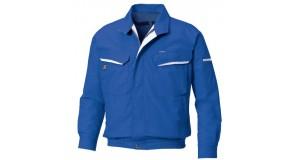 Bạn đã biết mua áo điều hòa ở đâu chính hãng mà giá cả phải chăng?