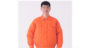Lao động năng suất với áo làm mát Nhật Bản cực hot