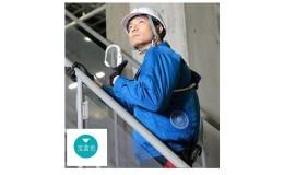Bạn đã biết sử dụng áo điều hòa không khí đúng cách chưa?